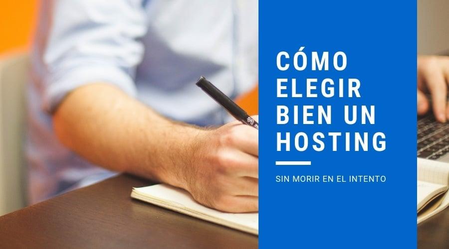 elegir hosting alojamiento